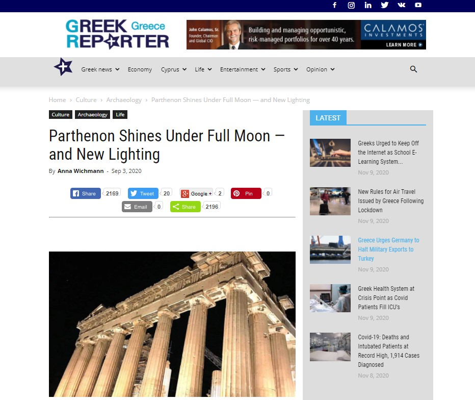 greek reporter press acropolis project