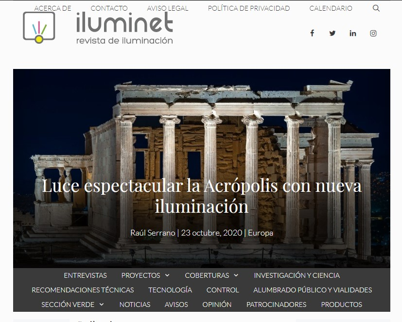 illuminet article press