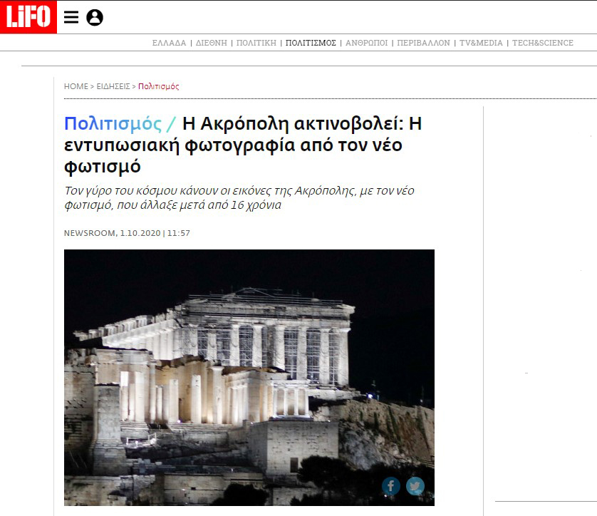 lifo_2nd article acropolis press