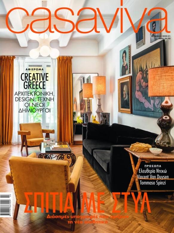 casaviva_greece_cover winter20-21